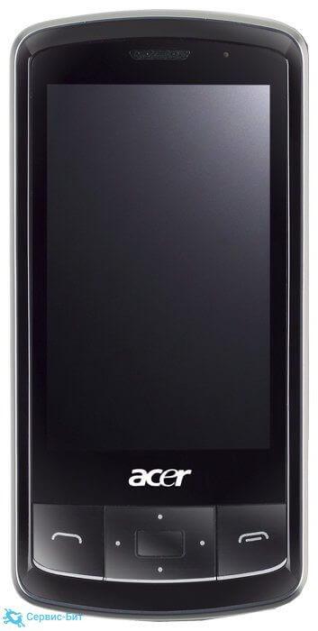Acer beTouch E200 | Сервис-Бит