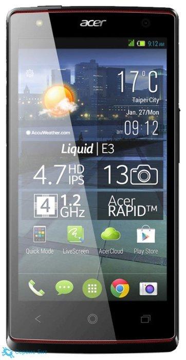 Liquid E3 | Сервис-Бит