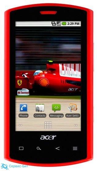 Liquid E Ferrari | Сервис-Бит