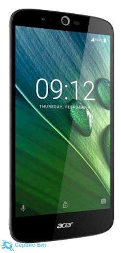 Acer Liquid Zest Plus | Сервис-Бит