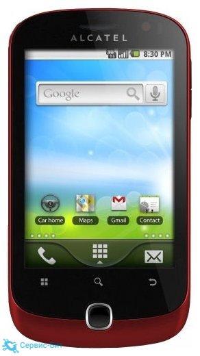 Alcatel One Touch 990 | Сервис-Бит