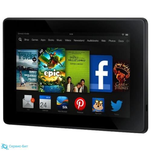 Kindle Fire HD (2013) | Сервис-Бит