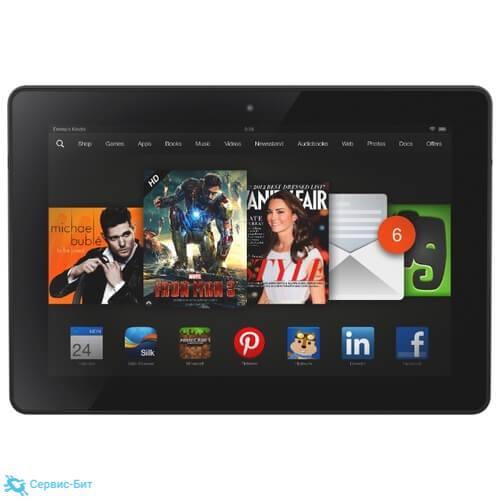 Kindle Fire HDX 8.9 | Сервис-Бит