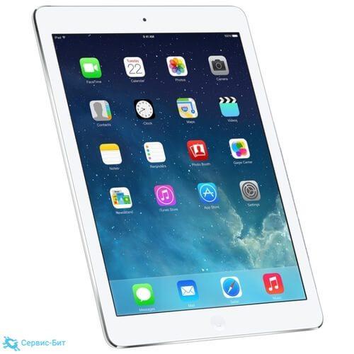 iPad Air | Сервис-Бит