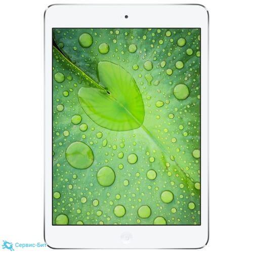 iPad mini 2 | Сервис-Бит
