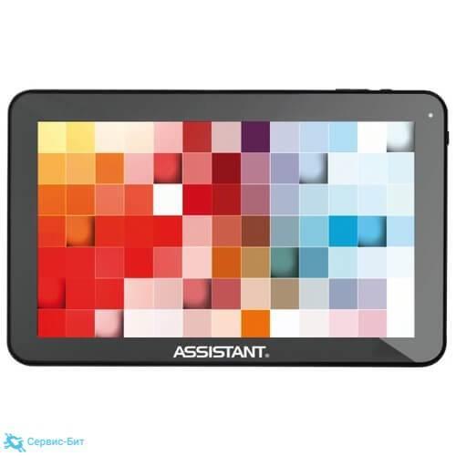 Assistant AP-110 | Сервис-Бит