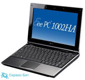 Asus Eee PC 1002HA   Сервис-Бит