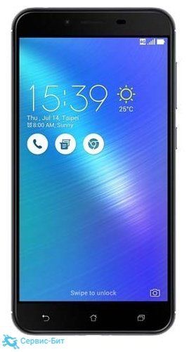 ZenFone 3 Max ZC553KL 32Gb Ram | Сервис-Бит