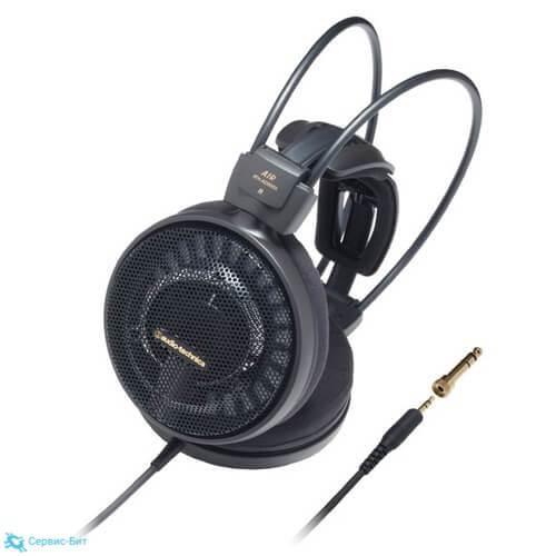 Audio-Technica ATH-AD900X | Сервис-Бит