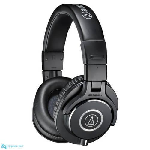 Audio-Technica ATH-M40x | Сервис-Бит