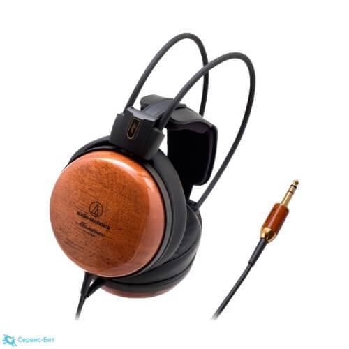 Audio-Technica ATH-W1000Z | Сервис-Бит