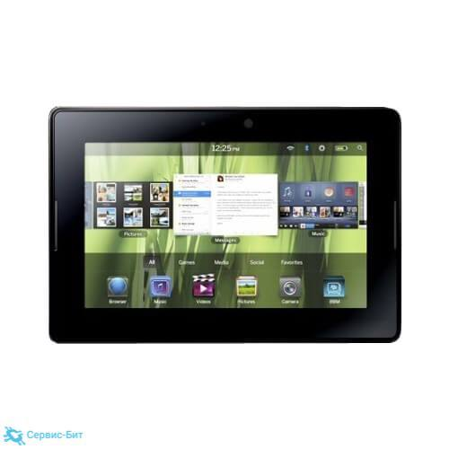 BlackBerry PlayBook 64Gb LTE | Сервис-Бит