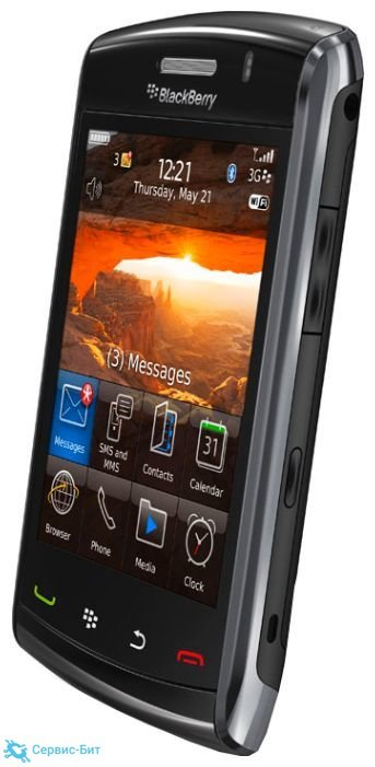 BlackBerry Storm2 9550 | Сервис-Бит