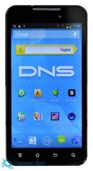DNS S5001 | Сервис-Бит
