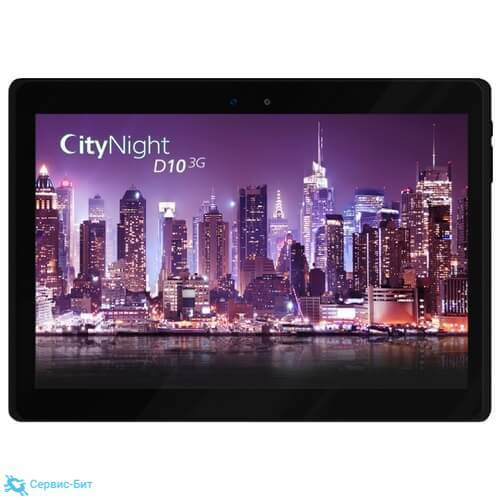 Effire CityNight D10 3G | Сервис-Бит