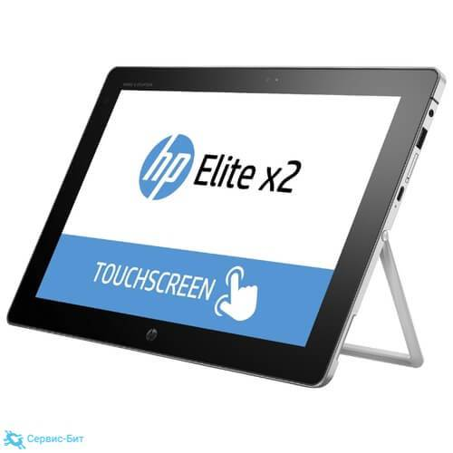 HP Elite x2 1012 m3 | Сервис-Бит