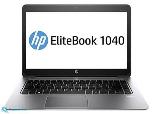 EliteBook Folio 1040 G1 H5F64EA | Сервис-Бит