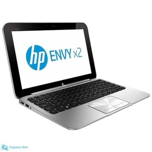 HP Envy x2 | Сервис-Бит