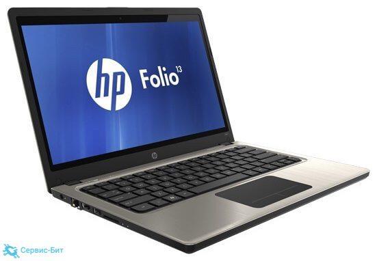HP Folio 13-1001er | Сервис-Бит