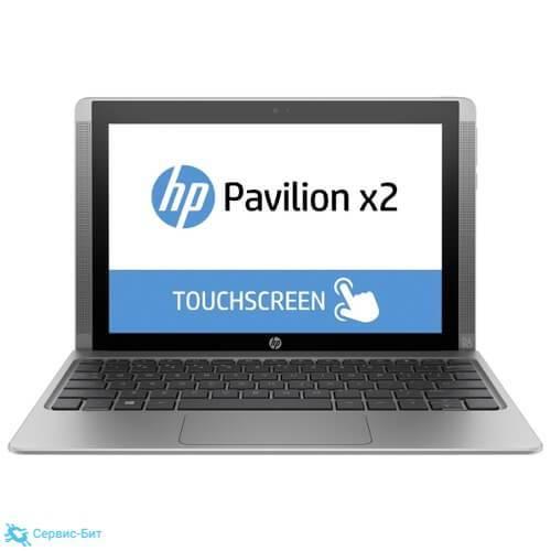 HP Pavilion X2 Home | Сервис-Бит