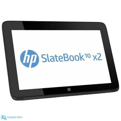HP SlateBook x2 | Сервис-Бит