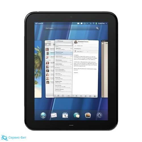 HP TouchPad | Сервис-Бит