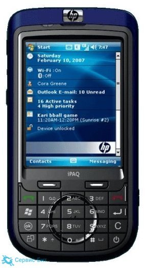 HP iPAQ 614c Business Navigator | Сервис-Бит