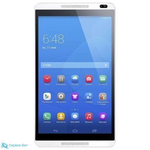 Huawei MediaPad M1 8.0   Сервис-Бит