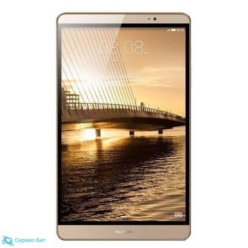 Huawei MediaPad M2 8.0   Сервис-Бит