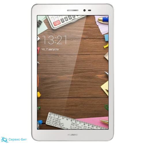 Huawei MediaPad T1 8.0 3G   Сервис-Бит
