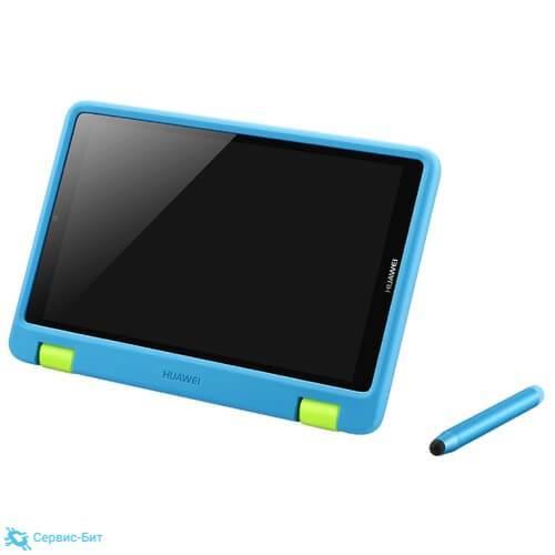 Huawei Mediapad T3 7 Kids   Сервис-Бит