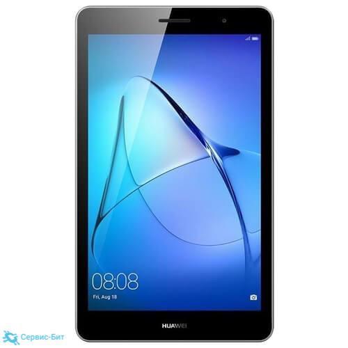Huawei Mediapad T3 7.0   Сервис-Бит