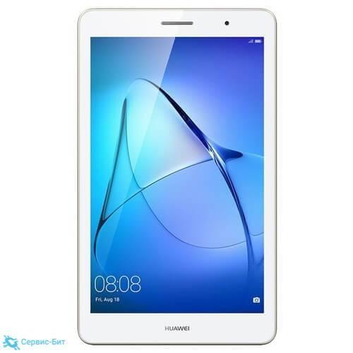 Huawei Mediapad T3 8.0   Сервис-Бит