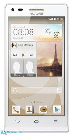 Huawei Ascend G6 | Сервис-Бит