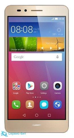 Huawei GR5 | Сервис-Бит