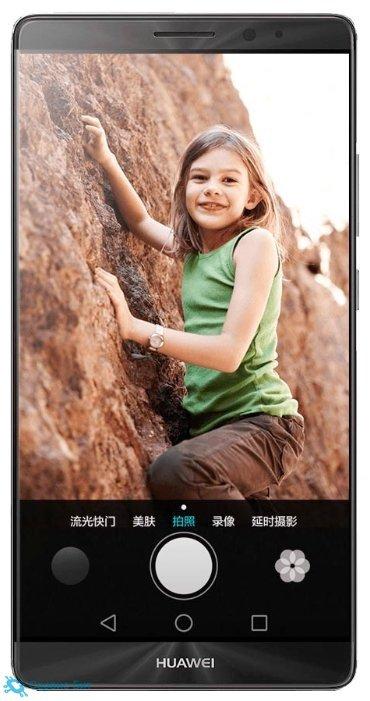 Huawei Mate 8 | Сервис-Бит