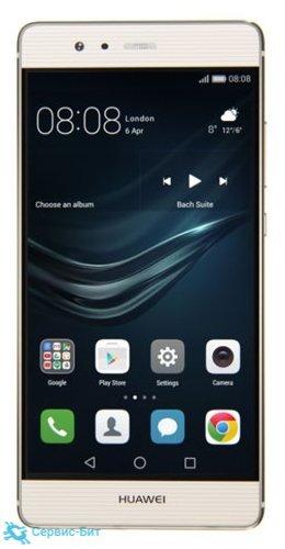 Huawei P9 32Gb Dual sim | Сервис-Бит