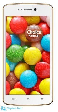 Choice | Сервис-Бит