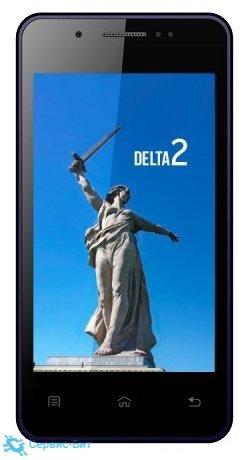 Delta 2 | Сервис-Бит