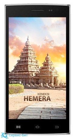 Hemera | Сервис-Бит