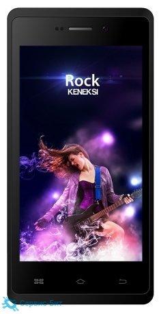 KENEKSI Rock | Сервис-Бит