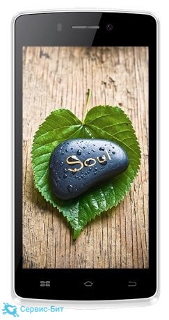 Soul | Сервис-Бит