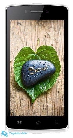 KENEKSI Soul | Сервис-Бит
