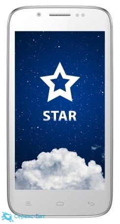 Star | Сервис-Бит