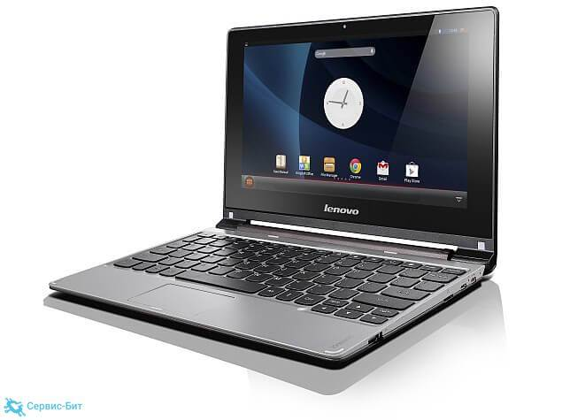 Lenovo IdeaPad Y460p | Сервис-Бит