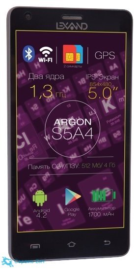 LEXAND S5A4 Argon | Сервис-Бит