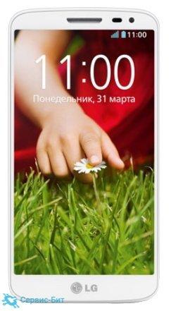 LG G2 mini D618 | Сервис-Бит