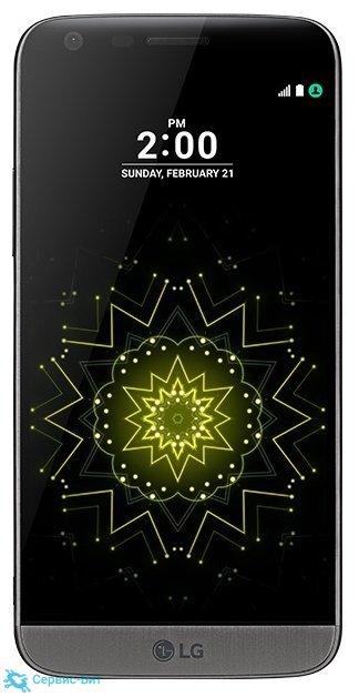 LG G5 H860N | Сервис-Бит