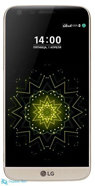 LG G5 SE H845 | Сервис-Бит