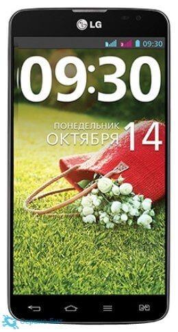 G Pro Lite Dual D686 | Сервис-Бит